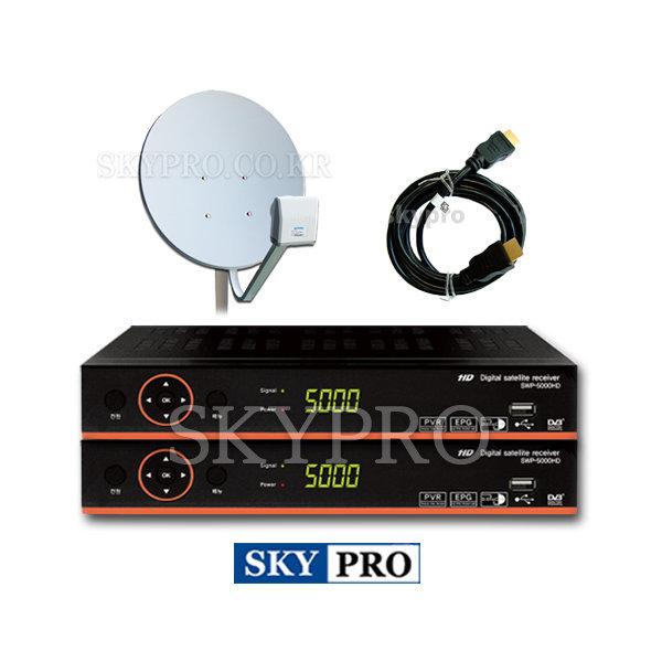 국내방송TV 2대 시청 세트 SWP-5000HD(2)+안테나+LNB