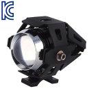 KOHCA 사이보그 U5 슈퍼 라이트 LED 안개등 /KC인증