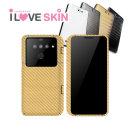 LG V50 듀얼스크린 심플 카본 보호필름(리치골드)