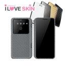 LG V50 듀얼스크린 심플 카본 보호필름(시크그레이)