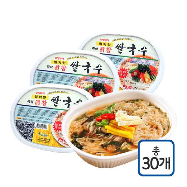 즉석 진참 쌀국수 멸치맛 30개