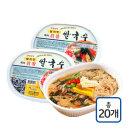 즉석 진참 쌀국수 멸치맛 20개