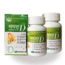 유한m 비타민D 2000 I.U/총2병/ 유한양행계열사