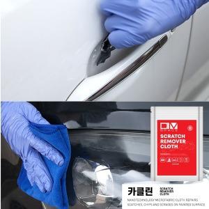 차량용 스크래치 리무버 흠집제거 문콕 컴파운드