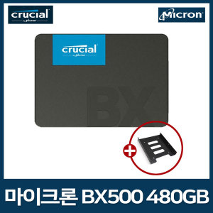 BX500 480GB 正品 마이크론 SSD 가이드증정/안전포장