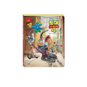디즈니 토이스토리4 무비동화(사은품)