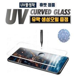 휴켓 UV 풀커버 풀글라스 강화유리 S10 5G 노트10