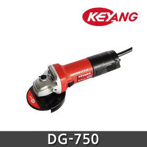 계양 DG-750 100mm 그라인더 750W 절삭 커팅 DG750