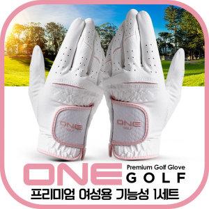 기능성 하이브리드 여성 골프장갑 1세트(양손)