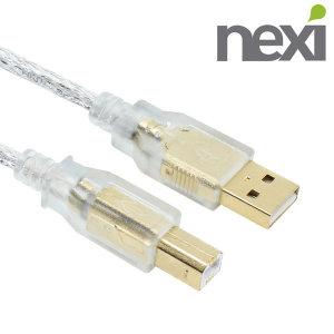 넥시 NX-U20AB USB2.0 A-B 케이블 1m NX638