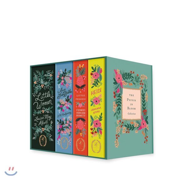 The Puffin in Bloom Collection : 퍼핀 인 블룸 4종 세트 : Anne of Green Gables  Heidi  Little Wome...