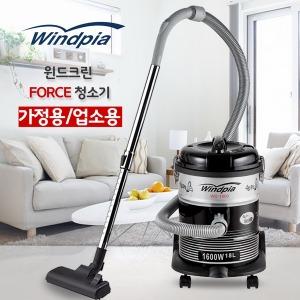 업소용청소기 산업용청소기 청소기 진공청소기 WC1800