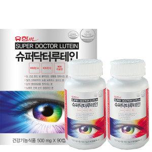유한m 슈퍼 닥터루테인/총6개월분 눈영양제/비타민a