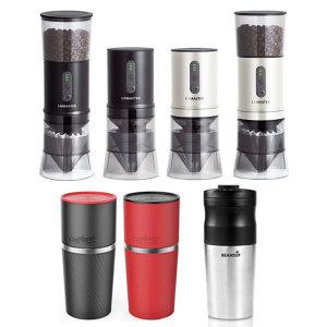 휴대용 올인원 핸드드립 커피메이커 5종 커피그라인더