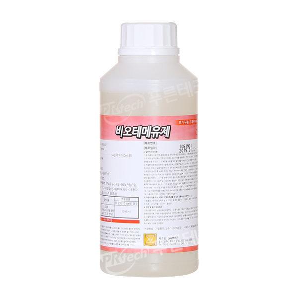 비오테메유제500ml 정화조 모기유충구제