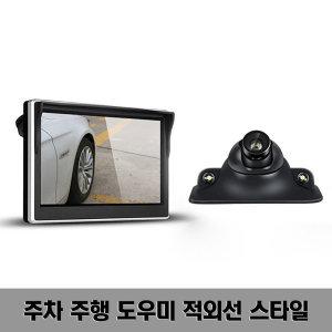 차량용 측면 카메라 주차 주행 도우미/적외선 스타일