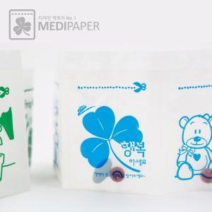 (당일발송) 디자인약포지 이벤트약봉투 팬시약봉지