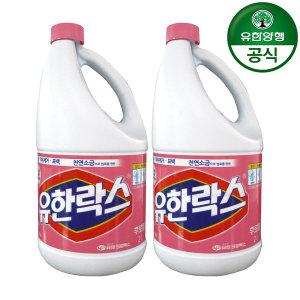 유한락스 후로랄 2L 2개