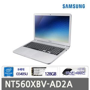 + 삼성 노트북5 NT560XBV-AD2A  128G SSD DDR4 4G