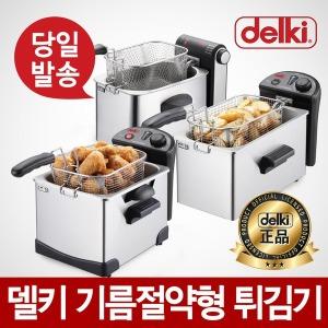 델키 윤식당 전기 튀김기 DK-201 DK-205 DKR-113