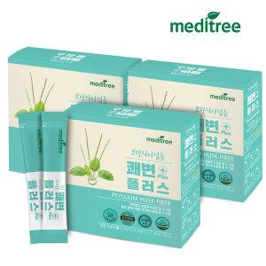코팅식이섬유 쾌변플러스 3박스 (3개월분)