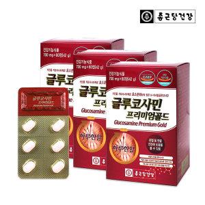 종근당건강 글루코사민 프리미엄골드 3박스