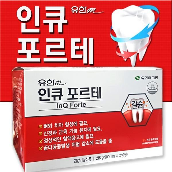 인큐포르테 240정 4개월 프로폴리스/뼈건강/치아칼슘