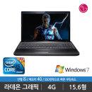 Xnote S525 LG i5-2520M/4GB/SSD128GB/ATI6400/WIN7