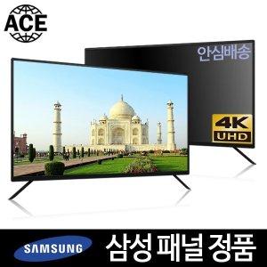 에이스글로벌 40 43 FHD UHD TV 고화질 디지털TV