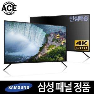 에이스글로벌 55 UHD TV 대기업패널정품 대형TV