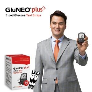 글루네오 플러스 혈당계+시험지100매+채혈침110+솜100