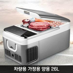 KEMIN 차량용 가정용 미니 냉장고 냉장고 냉동고26L