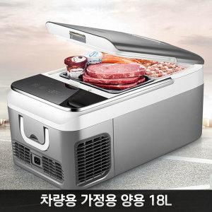 KEMIN 차량용 가정용 미니 냉장고 냉장고 냉동고18L