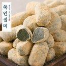 쑥인절미 20g 50입 떡선물 떡선물세트