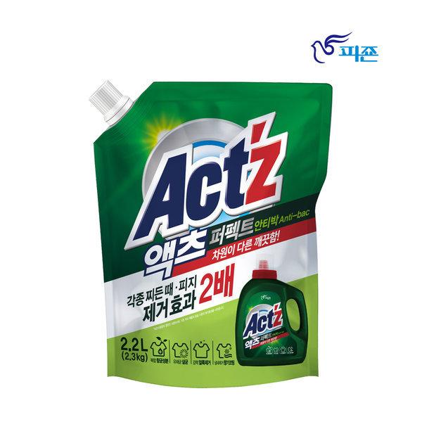 액츠 퍼펙트 액체세제 세탁세제 2.2L 안티박