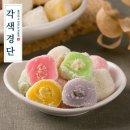 각색경단 20g 25입 떡선물 떡선물세트 경단떡