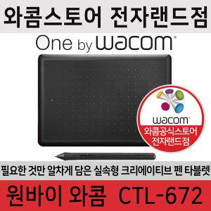 원바이 와콤 CTL-672 중형/실속형 타블렛/전자랜드점