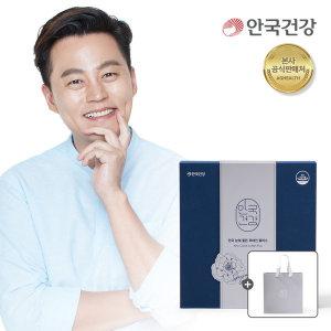 안국 눈에좋은 루테인 스페셜에디션 180캡슐(6개월분)+종이쇼핑백