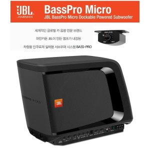 JBL BASS PRO-MICRO 앰프 탈 부착식 일체형 서브우퍼