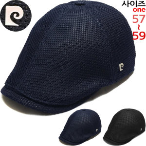 피에르가르댕 쿨망사 헌팅캡 여름모자 CAP190529