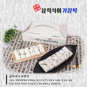 석이기정떡 삼척명물 달지 않고 맛있는 떡 40개입