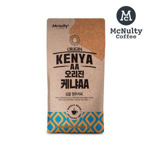 케냐 AA 로스팅원두커피 1Kg - 상품 이미지