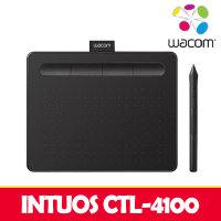 심쿵타블렛-와콤 인튜어스 CTL-4100 펜마우스/타블렛