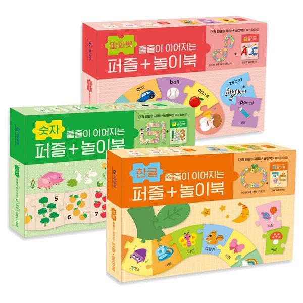 기탄출판  줄줄이 이어지는 퍼즐+놀이북 (한글/숫자/알파벳 선택구매)