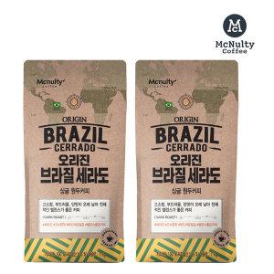 브라질 NY.2 오리진 로스팅원두커피 1kgX2개
