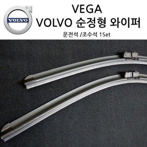 볼보 S60 S80 S90 XC60 XC70 XC90 V40 V60 V90 와이퍼