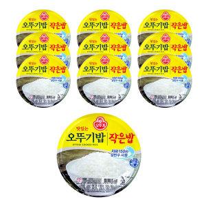 오뚜기작은밥150gX10입/오뚜기밥/작은햇반/햇반