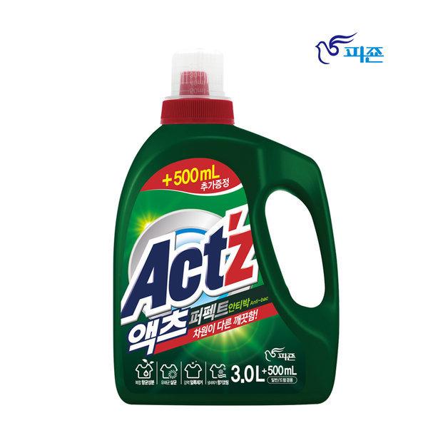 액츠 퍼펙트 액체세제 세탁세제 3L+500ml 안티박