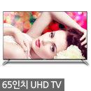 UHDTV 65 165cm 4K 텔레비젼 티비 UHD LEDTV 평면