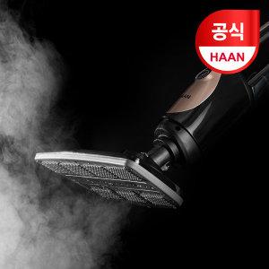 공식 한경희 아토듀얼 스팀청소기 ATS-1000BG 핸디겸용